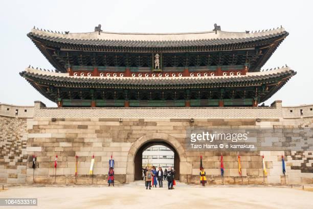 Sungnyemun (Namdaemun) Gate in Seoul of South Korea