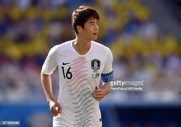 Sungyueng Ki of Korea Republic looks on during the 2018 FIFA World Cup Russia group F match between Sweden and Korea Republic at Nizhniy Novgorod...