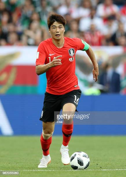 Sungyueng Ki of Korea Republic runs with the ball during the 2018 FIFA World Cup Russia group F match between Korea Republic and Mexico at Rostov...