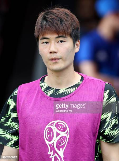Sungyueng Ki of Korea Republic walks out prior to the 2018 FIFA World Cup Russia group F match between Korea Republic and Germany at Kazan Arena on...
