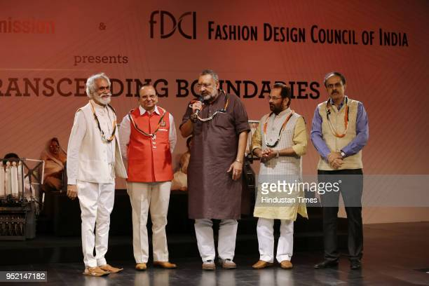 Sunil Sethi president FDCI Vinay Kumar Saxena Union Minster of State for Micro Small and Medium Enterprises Giriraj Singh with Union Minster Mukhtar...