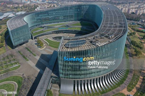Suning Group headquarters in Nanjing, east China's Jiangsu Province, March 2, 2021. According to Corriere Della Sera, the Suning group has until...