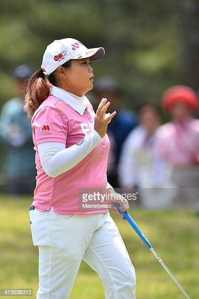 SunJu Ahn of Japan reacts during the third round of the CyberAgent Ladies Golf Tournament at the Tsurumai Country Club West Course on May 3 2015 in...
