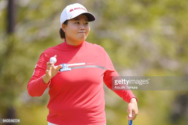 SunJu Ahn of South Korea celebrates after making her birdie putt on the 4th hole during the final round of the Yamaha Ladies Open Katsuragi at the...