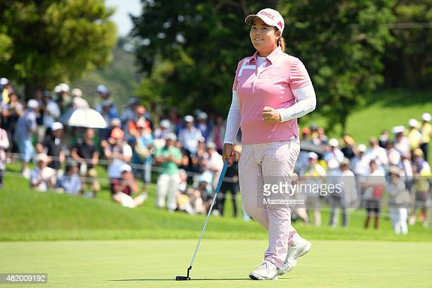 SunJu Ahn of South Korea celebrates after winning the Century 21 Ladies Golf Tournament 2015 at the Izu Daijin Country Club on July 26 2015 in...