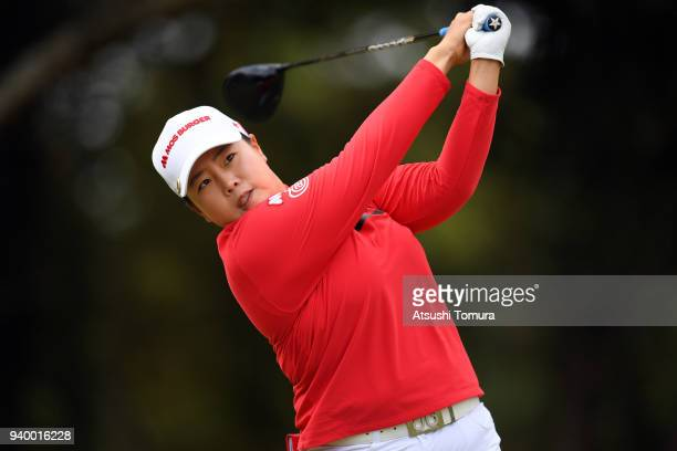 SunJu Ahn of South Korea hits her tee shot on the 6th hole during the second round of the Yamaha Ladies Open Katsuragi at the Katsuragi Golf Club on...