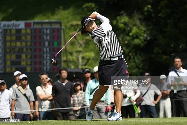 SunJu Ahn of South Korea hits her tee shot on the 7th hole during the final round of the Munsingwear Ladies Tokai Classic at the Shin Minami Aichi...