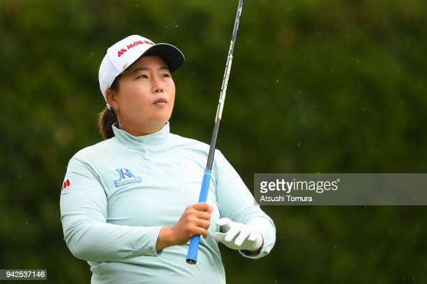SunJu Ahn of South Korea lines up her tee shot on the 2nd hole during the first round of the Studio Alice Ladies Open at the Hanayashiki Golf Club...