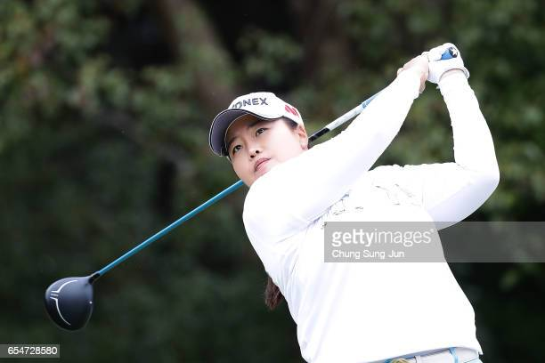 SunJu Ahn of South Korea plays a tee shot on the 16th hole in the second round during the TPoint Ladies Golf Tournament at the Wakagi Golf Club on...