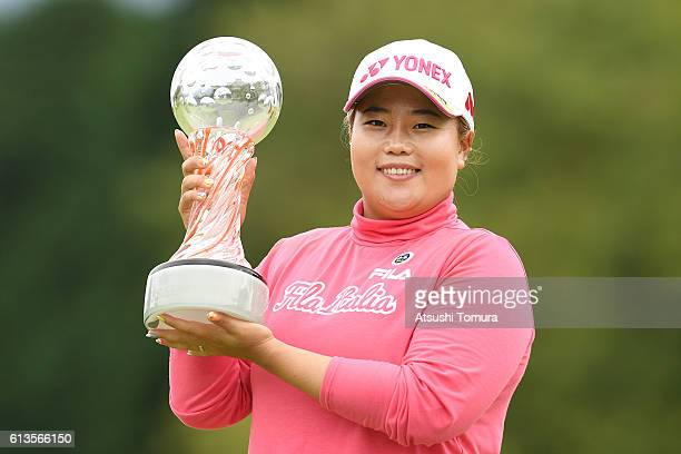 SunJu Ahn of South Korea poses with the trophy after winning the Stanley Ladies Golf Tournament at the Tomei Country Club on October 9 2016 in Susono...