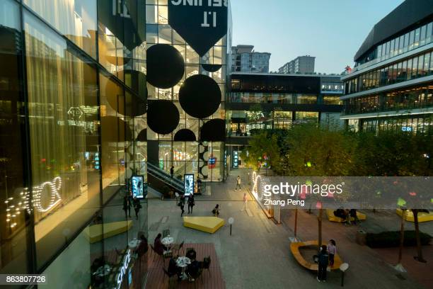 Sunken square of the Sanlitun business district which is the fashion landmark of Beijing