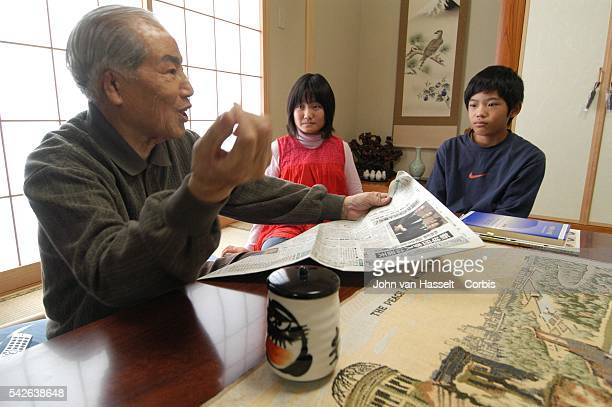 Sunoa Tsuboi who was in Yoshito Matsushige's first photo lives with the family of his eldest son He recounts the dangers of nuclear weapons to his...