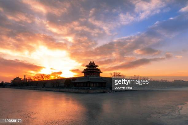 sunrise at the corner of the forbidden city - 塔 stock pictures, royalty-free photos & images