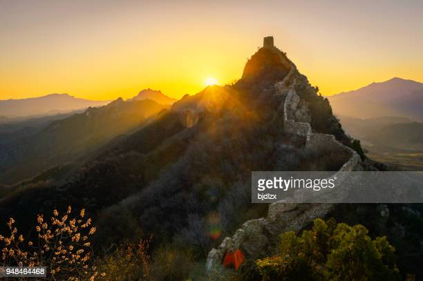 sunrise at the simatai great wall, china - unesco stock pictures, royalty-free photos & images