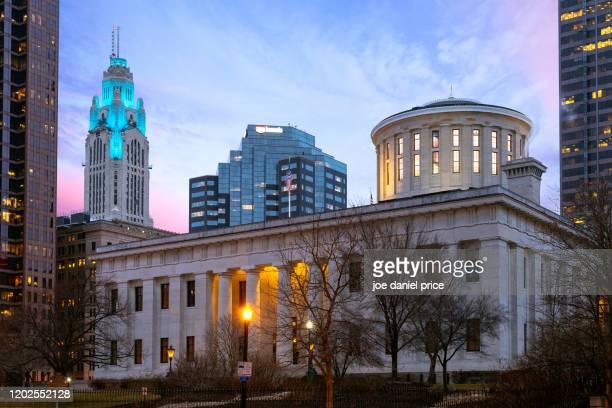 sunrise, ohio statehouse, columbus, ohio, america - オハイオ州庁舎 ストックフォトと画像