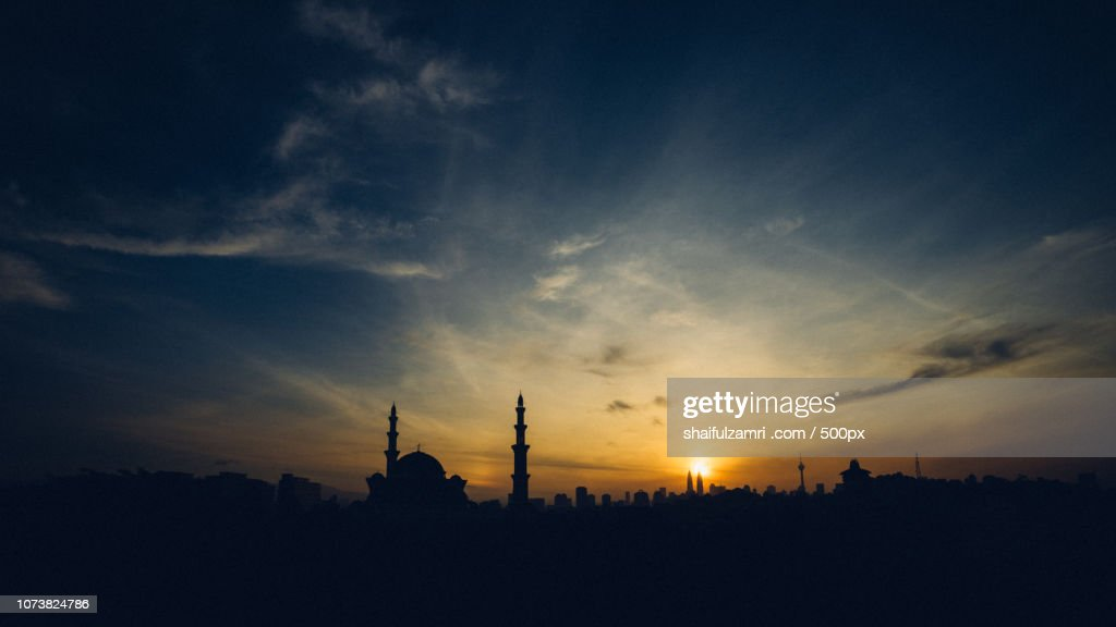 Sunrise over Federal Territory Mosque : Stock Photo