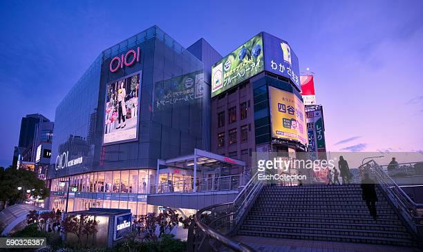 Sunset At Sannomiya Shopping District Kobe Japan Stock Photo