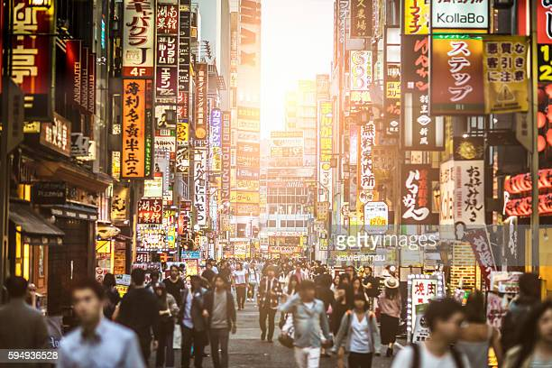 sunset at shinjuku - japan stock pictures, royalty-free photos & images