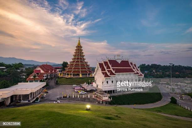 Sunset at Wat Huay Pla Kang Temple (Chinese temple) Chiang Rai, Thailand