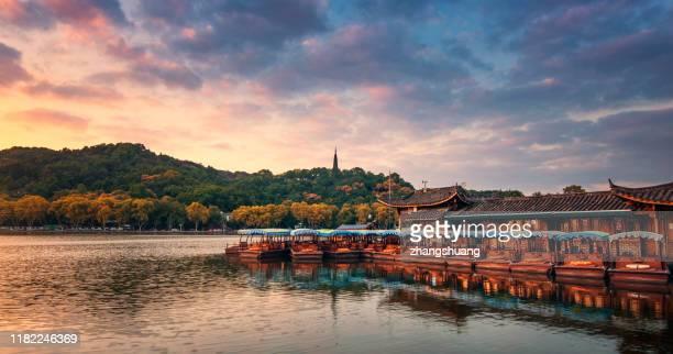 sunset glow at baochu pagoda, west lake,hangzhou - west lake hangzhou stock pictures, royalty-free photos & images