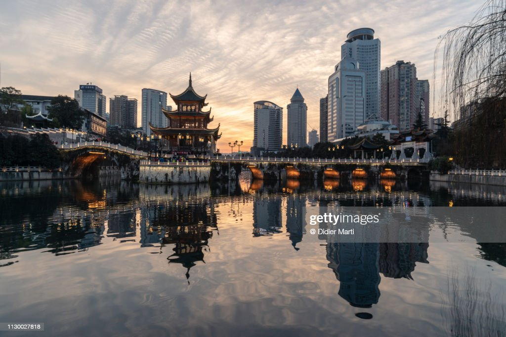 Sunset over Guiyang downtown district in Guizhou province, China : Stock Photo
