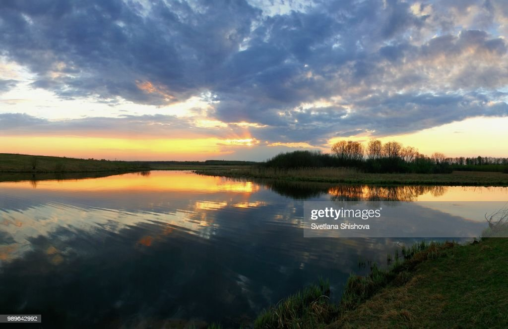 Sunset reflected : Stock Photo