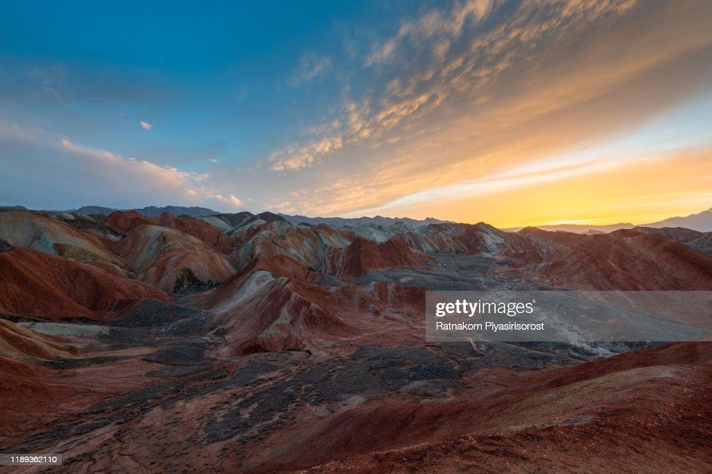Sunset Scene of Amazing Landscape at Geological Park Rainbow mountain, Danxia Landform, Gansu Province, Zhangye, China : ストックフォト