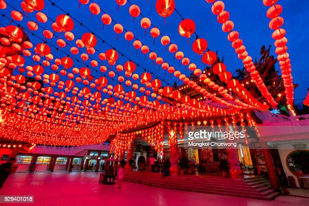 sunset scene of red lanterns decorations in chinese temple name is thean hou temple at kuala lumpur, malaysia. this place is famous during the celebration of chinese new year. - chinese new year stock pictures, royalty-free photos & images