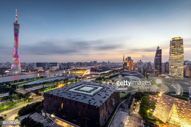 Sunset View of Guangzhou Downtown District