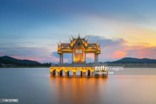 sunset view of thai pavilion in khao tao reservoir, hua hin, thailand. - hua hin thailand stock pictures, royalty-free photos & images