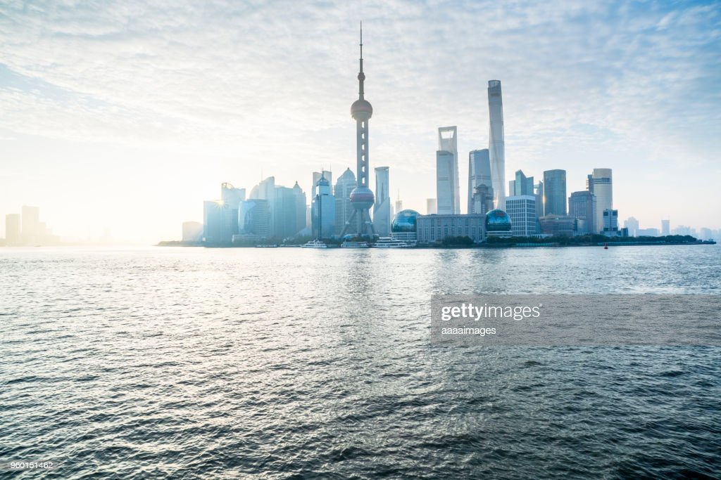 sunset view of the bund skyline shanghai : Stock-Foto