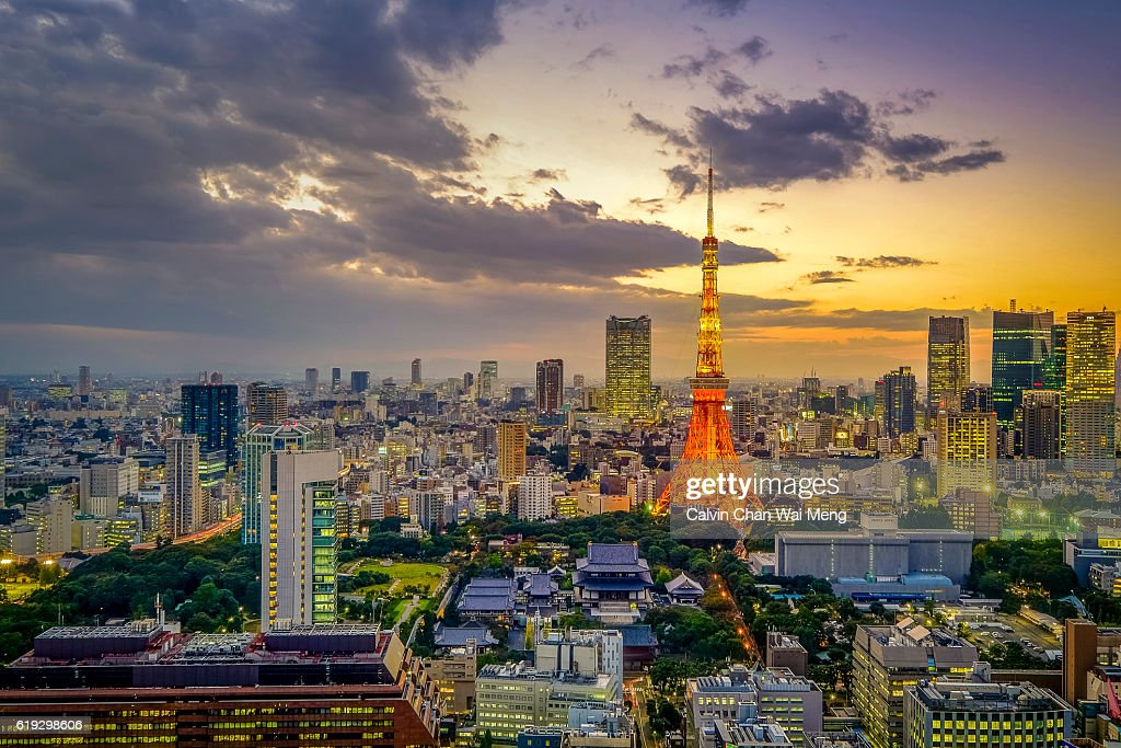 Sunset view of Tokyo cityscape - Japan : Stock Photo