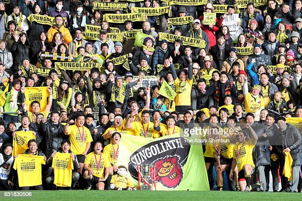 Suntory Sungoliath players celebrate winning the championship after the Rugby Top League match between Kobelco Steelers and Suntory Sungoliath at...