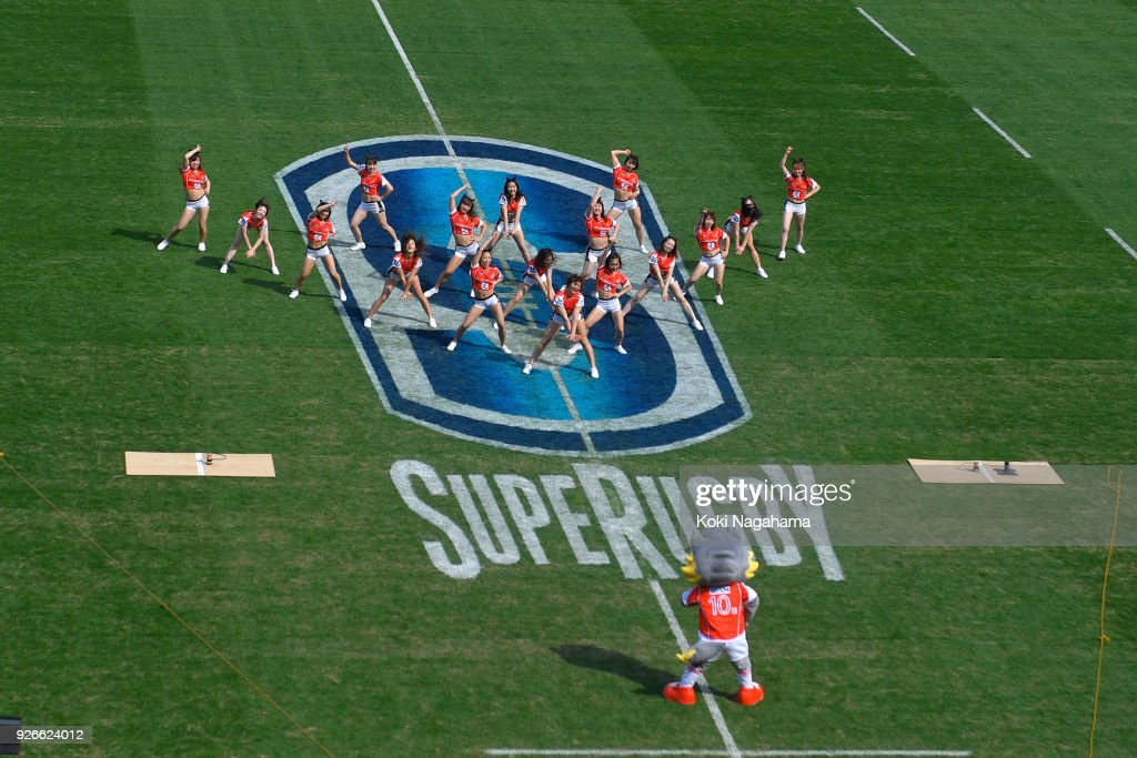 Sunwolves Cheergirl perform during the Super Rugby round 3 match between Sunwolves and Rebels at the Prince Chichibu Memorial Ground on March 3, 2018 in Tokyo, Japan.