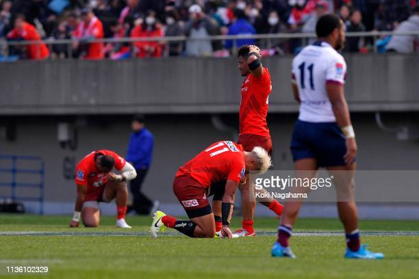 Sunwolves players show dejection after their 3134 defeat in the Super Rugby match between Sunwolves and Reds at Prince Chichibu Memorial Ground on...