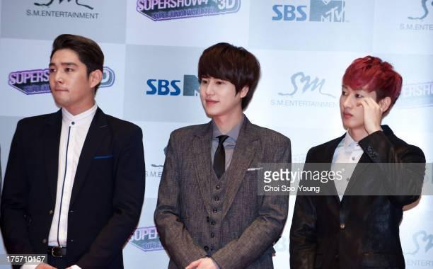 Super Junior Super Show 4 In Seoul 3d Premium Premiere