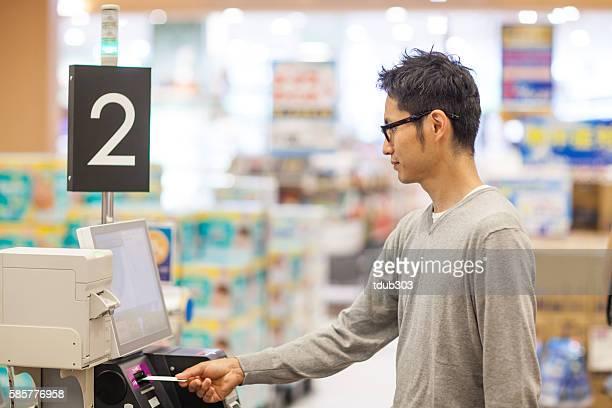 スーパーマーケットショッパーを使ってデジタル現金レジスタおよびチェックアウトシステム