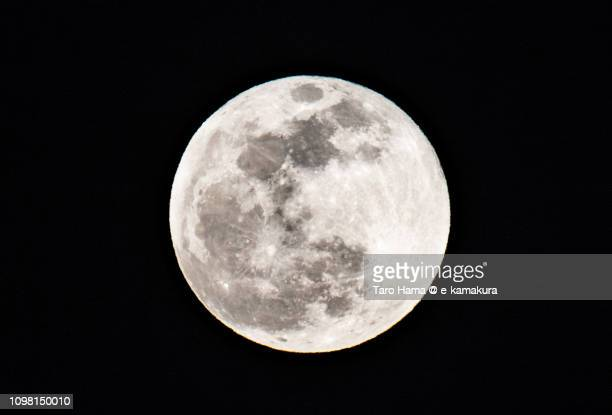 supermoon in japan - moon stock pictures, royalty-free photos & images