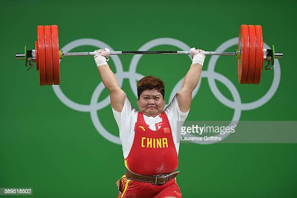 Suping Meng of China competes during the Weightlifting Women's 75kg Group A on Day 9 of the Rio 2016 Olympic Games at Riocentro Pavilion 2 on August...