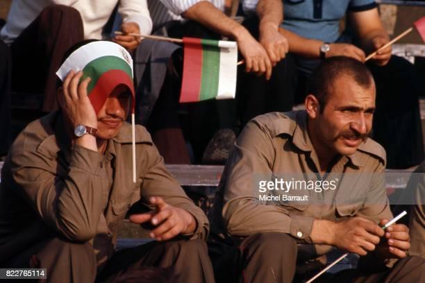 Supporter de la Bulgarie Bulgarie / France Qualification pour la Coupe du Monde 1978 Sofia Bulgarie