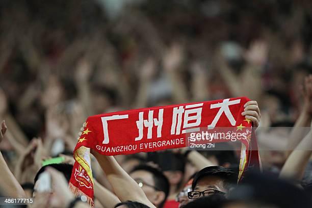 Supporter of Guangzhou Evergrande hold a Banner of Guangzhou Evergrande during the AFC Asian Champions League match between Guangzhou Evergrande and...