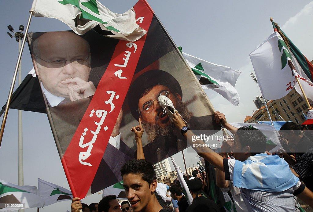 LEBANON-UNREST-FUNERAL : News Photo