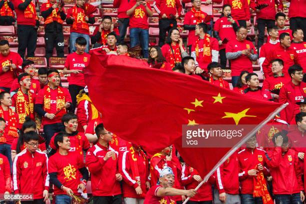 Supporters cheer for Chinese team before the 2018 FIFA World Cup Qualifying group A match between China and South Korea at Helong Stadium on March...