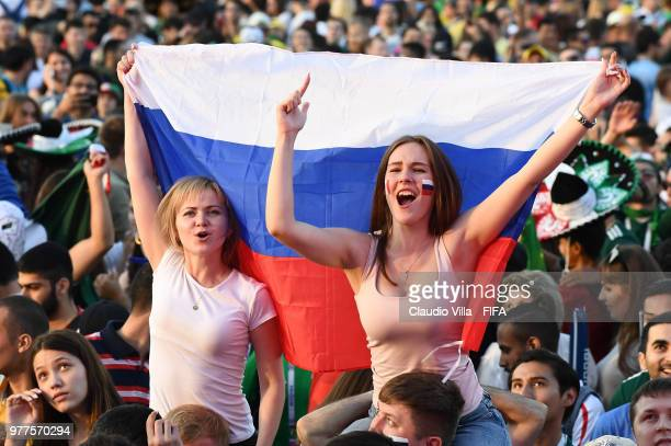 Supporters during the 2018 FIFA World Cup Russia group F match between Germany and Mexico at Luzhniki Stadium on June 17 2018 in Moscow Russia