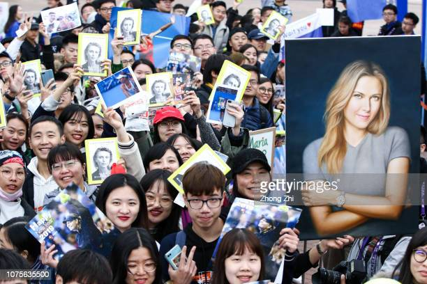 Supporters for Maria Sharapova of Russia cheer during autograph session during 2019 WTA Shenzhen Open at Shenzhen Longgang Sports Center on December...