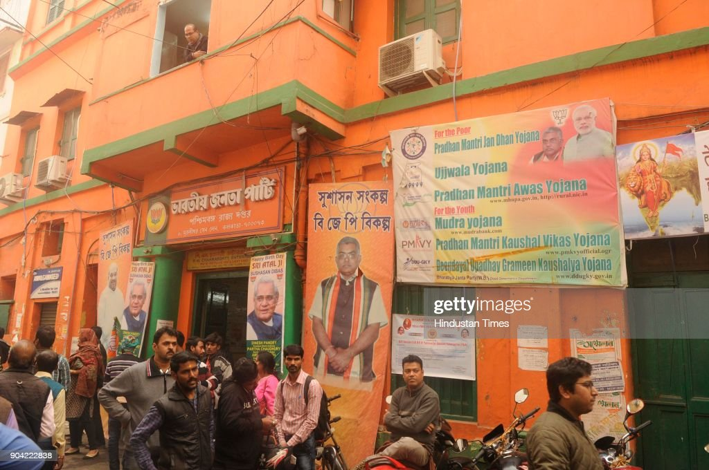 BJP supporters gathered in front of BJP party office after