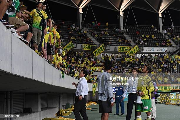 Supporters get angry with team after the JLeague second division match between JEF United Chiba and Kyoto Sanga at Fukuda Denshi Arena on October 8...