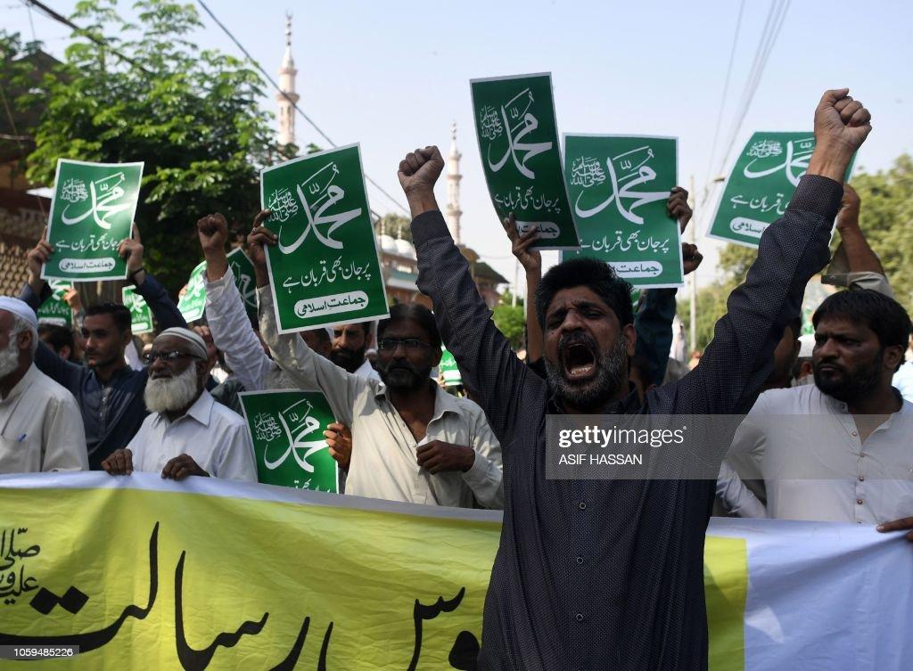 PAKISTAN-RELIGION-POLITICS : News Photo