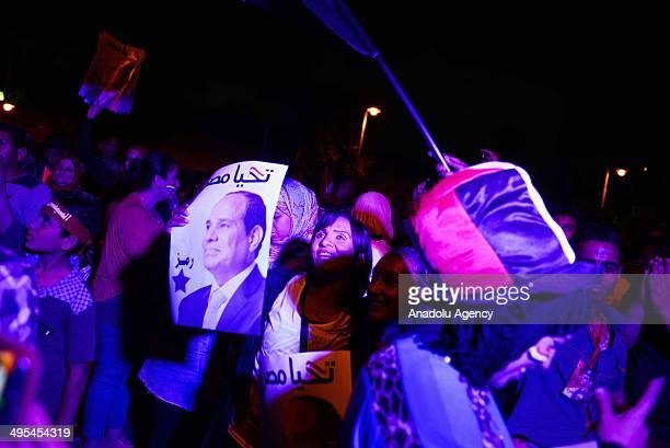 Supporters of AbdelFatah alSisi gather outside the presidential palace after Egypt's electoral commission declared Sisi as the new president of Egypt...
