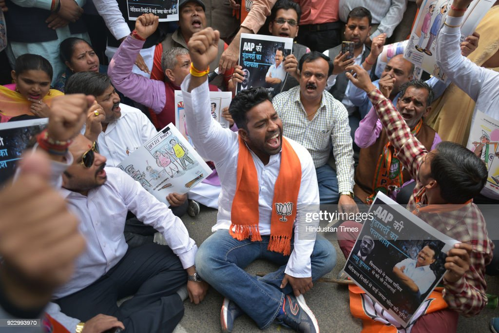 BJP Protest Against Alleged Assault On Delhi Chief Secretary Anshu Prakash By AAP MLAs